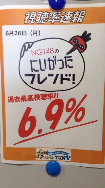 ngtfriend02.JPG