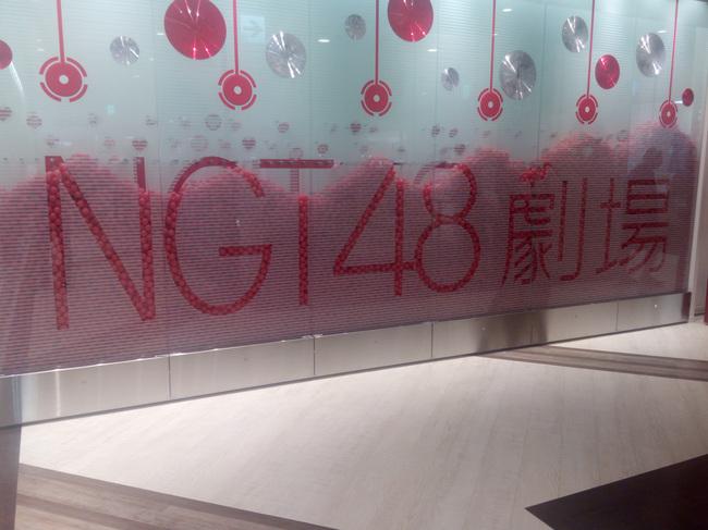 nihonga071801mk2.JPG