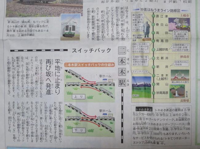 nihongi-02.JPG