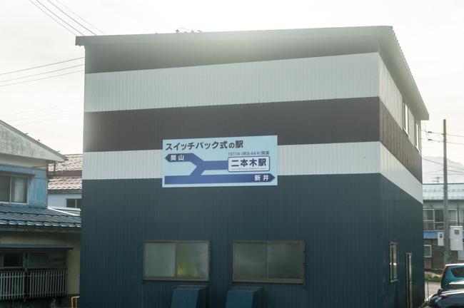 nihongi-03.JPG