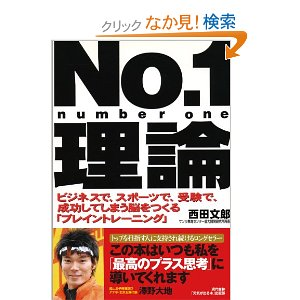 no1riron01.jpg