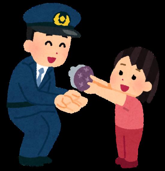 otoshimono_todokeru_girl_police.png