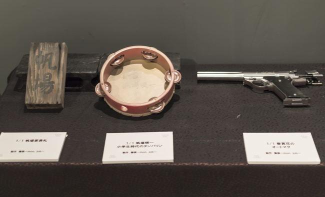 patniigata-008.JPG