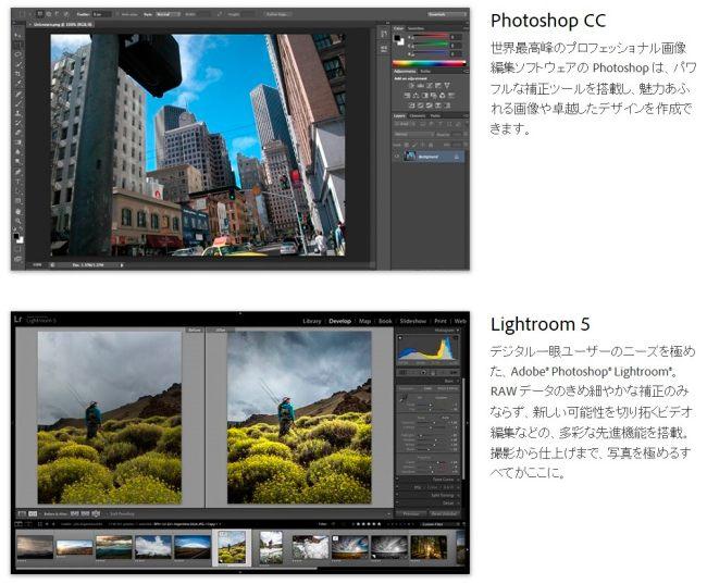photoshopcc.JPG