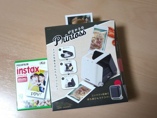 printoss02_03.JPG