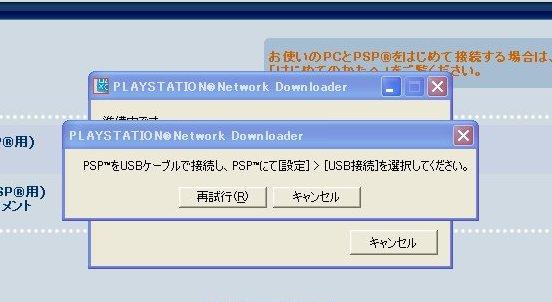 psp2-10.jpg