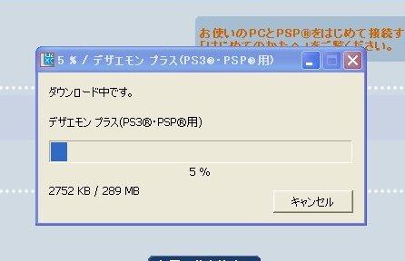 psp2-11.jpg
