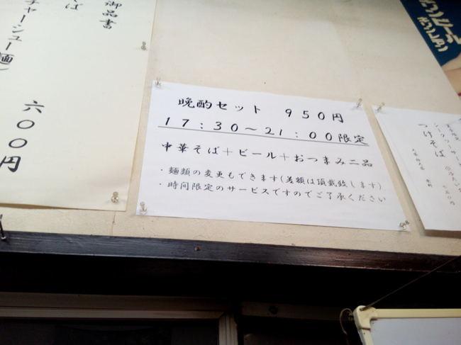 raimi-01.JPG
