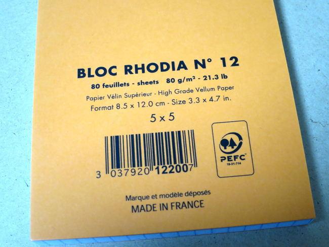 rhodianst_05.JPG