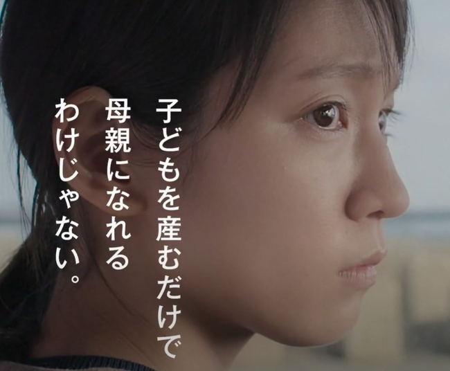 rihonakuko.JPG