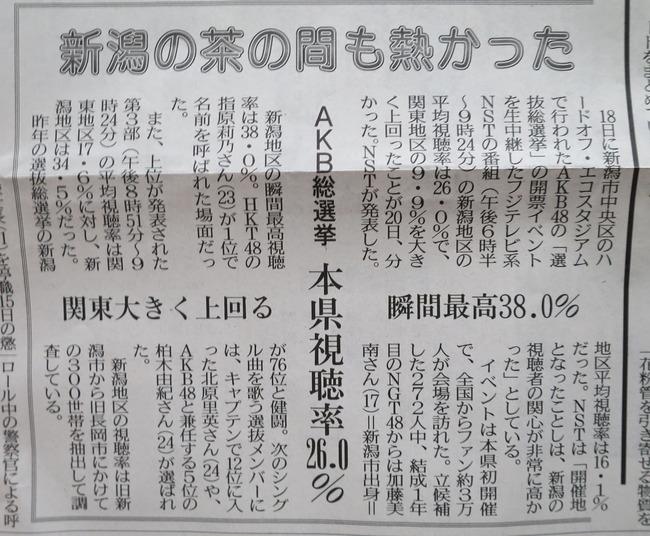 sen16-01.JPG