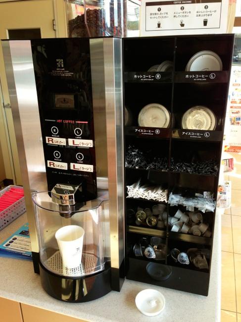 sevencoffee02.JPG