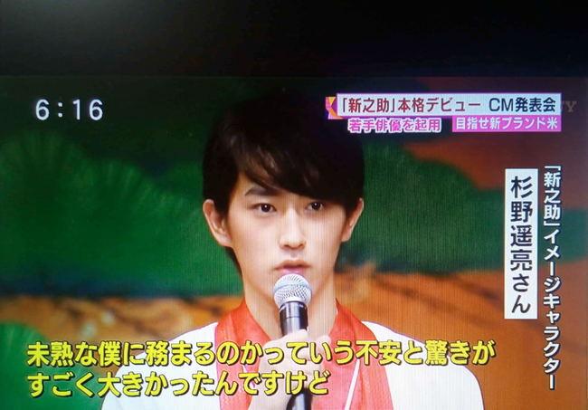 shinnosuke1011_01.JPG