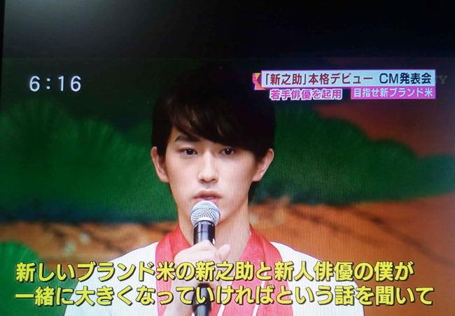 shinnosuke1011_02.JPG