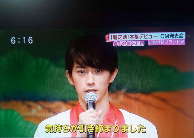 shinnosuke1011_03.JPG