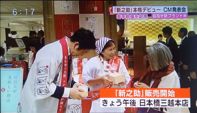shinnosuke1011_05.JPG