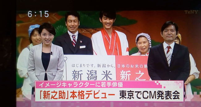 shinnosuke1011_07.JPG
