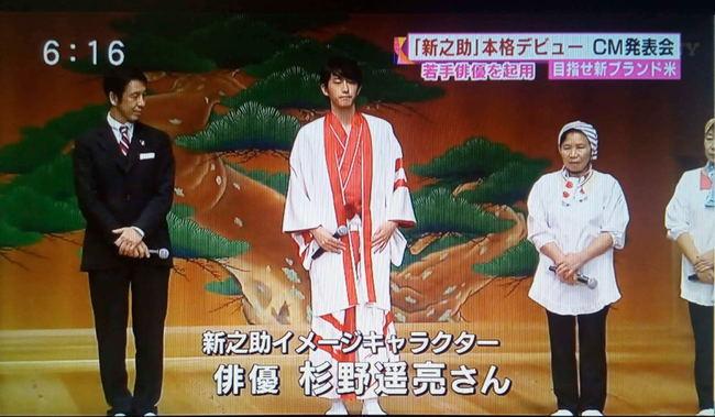 shinnosuke1011_10.JPG