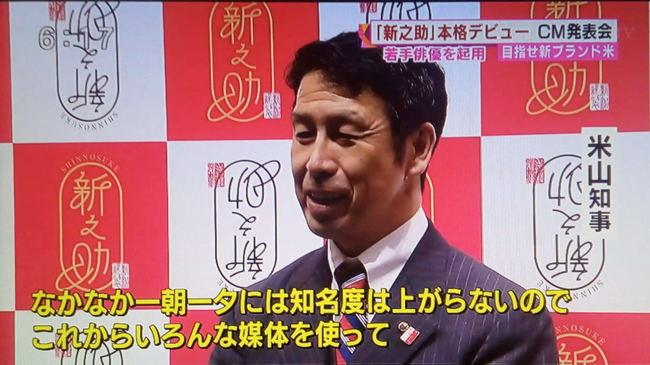shinnosuke1011_12.JPG
