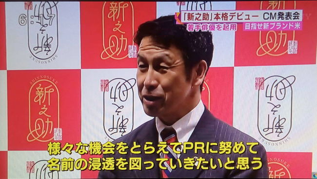 shinnosuke1011_13.JPG