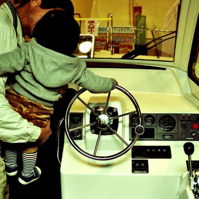 ship20110228.JPG