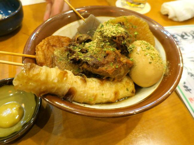 shizuokaoden_002.JPG