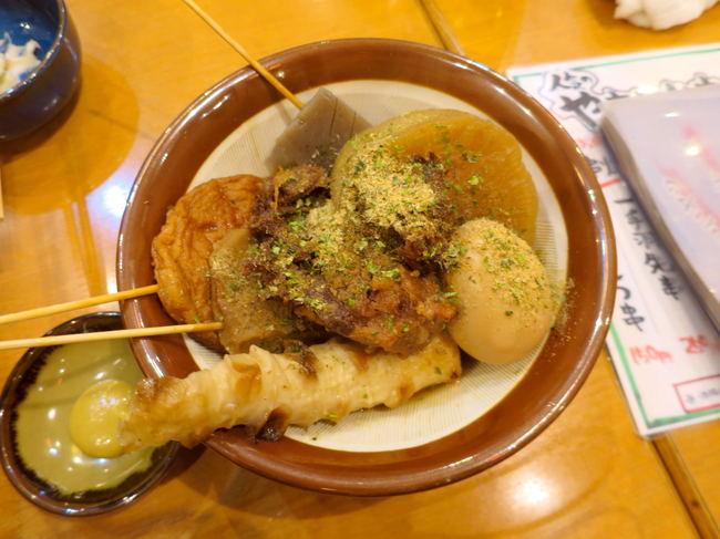 shizuokaoden_003.JPG