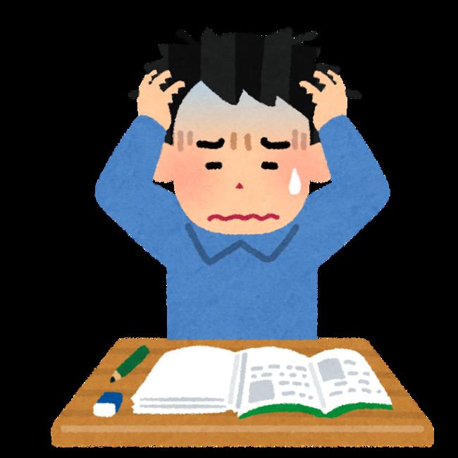 slump_bad_man_study.png
