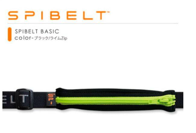 spibelt02.JPG