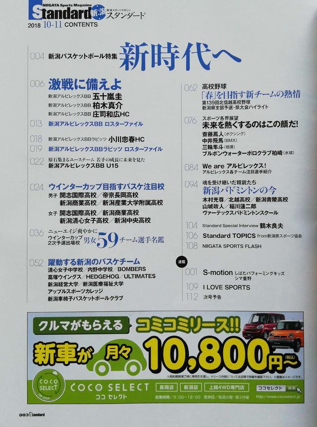 standard-n_002.JPG
