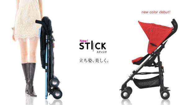 stick01.JPG