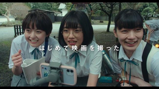 summerfilm02.jpg