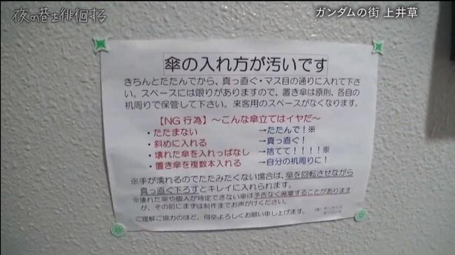 sunrisematuko_001.JPG
