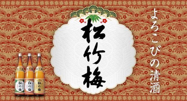 syouchikubai.JPG