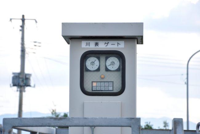 syuukatubaka01.JPG