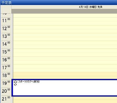techou20081012-01.jpg