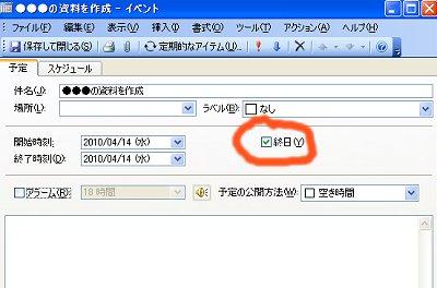 techou20081012-02.jpg