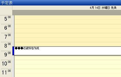 techou20081012-04.jpg