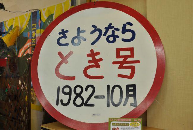 tetsumachi05.JPG