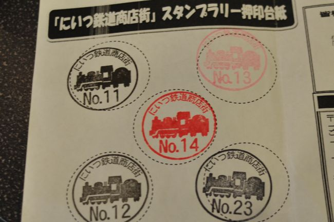 tetsumachi06.JPG