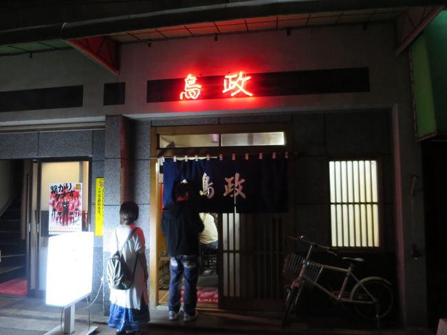 torimasa_30.JPG
