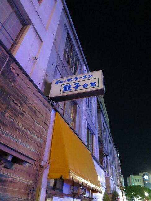 torimasa_32.JPG