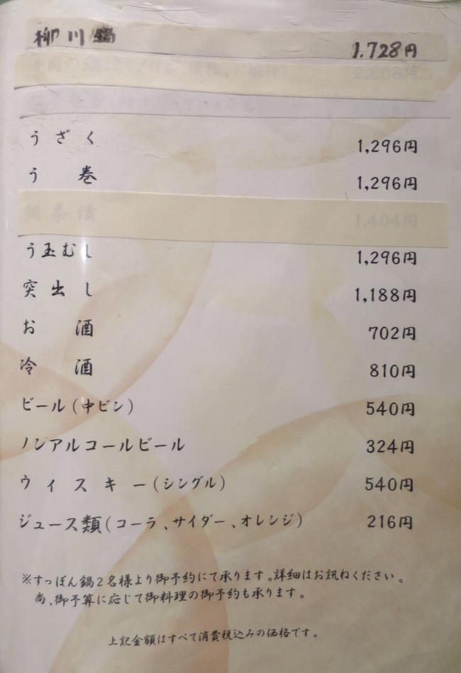 una2016_002_01.JPG