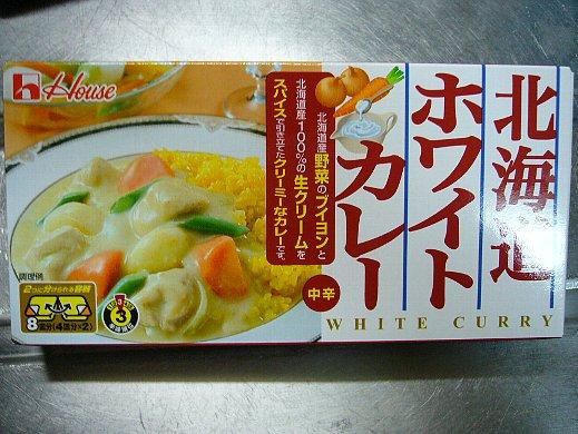 whitecurry02.jpg