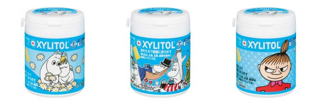 xylitol01.JPG