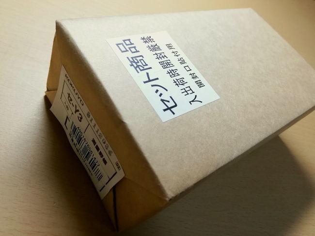 yachou202003-01.JPG