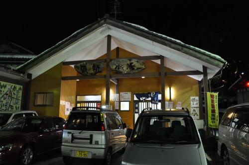 yakusi05.JPG