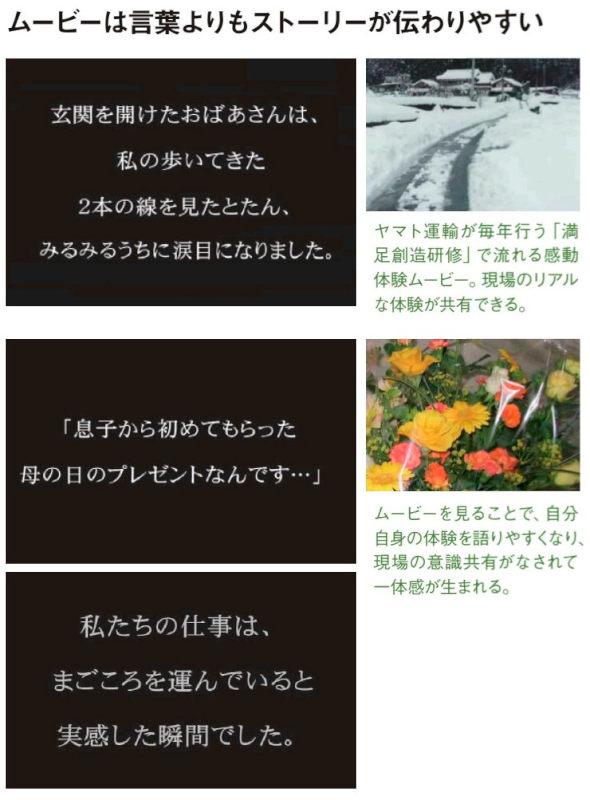 yamatokandou01.JPG