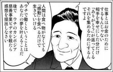 yarigaisakusyu01.jpg