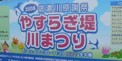 yasuragi01.jpg